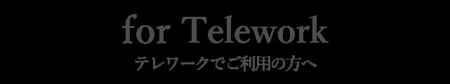 pagetitle-telework