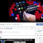 マレーシアのメディア「Zonkuliah」のFacebookページで弊ホテルをご紹介いただきました。