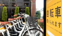 シェアサイクリングサービス「HELLO CYCLING」設置のお知らせ