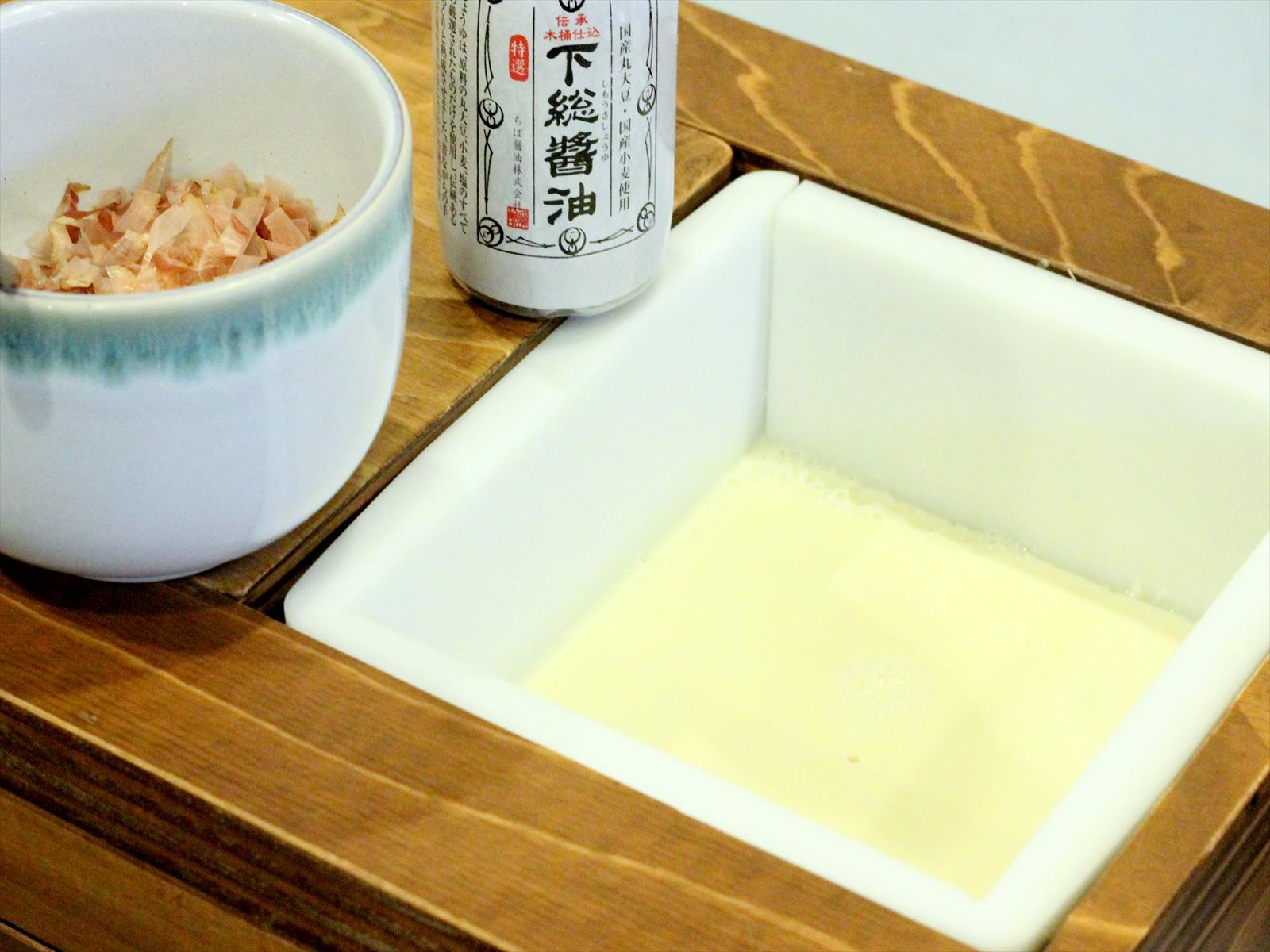 出来たて手作り豆腐
