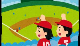 プロ野球も終盤