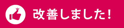 okyakusama_4