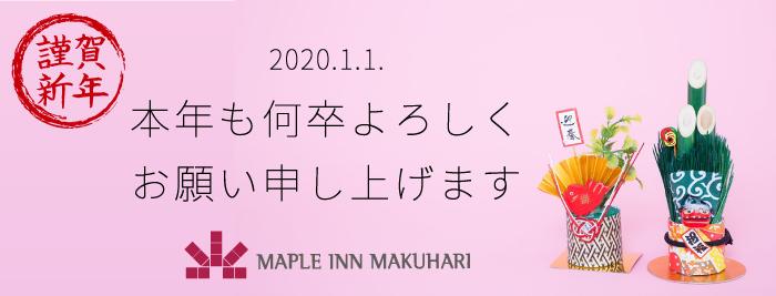 img_2020nenshi