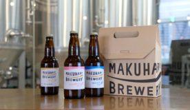 幕張のブルーパブ「幕張ブルワリー」のクラフトビールの販売を開始しました。