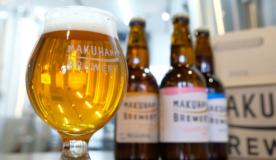 【幕張クラフトビール付】お部屋で楽しもう♪お土産にもうれしい『幕張ブルワリー』ビール付き宿泊プラン