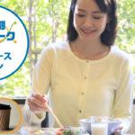 千葉県在住の方限定【日帰り/デイユース|朝食&コーヒー1杯付】7時から13H利用可能!テレワークに♪